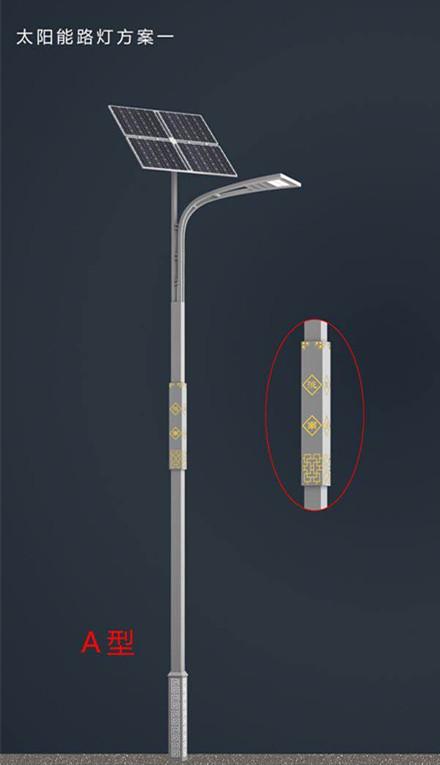 新款太阳能路灯